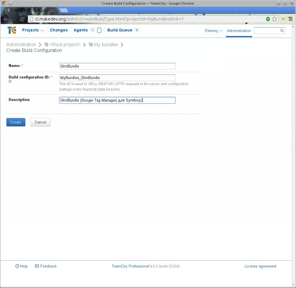Создание сборки для проекта GtmBundle (Google Tag Manager) для Symfony2
