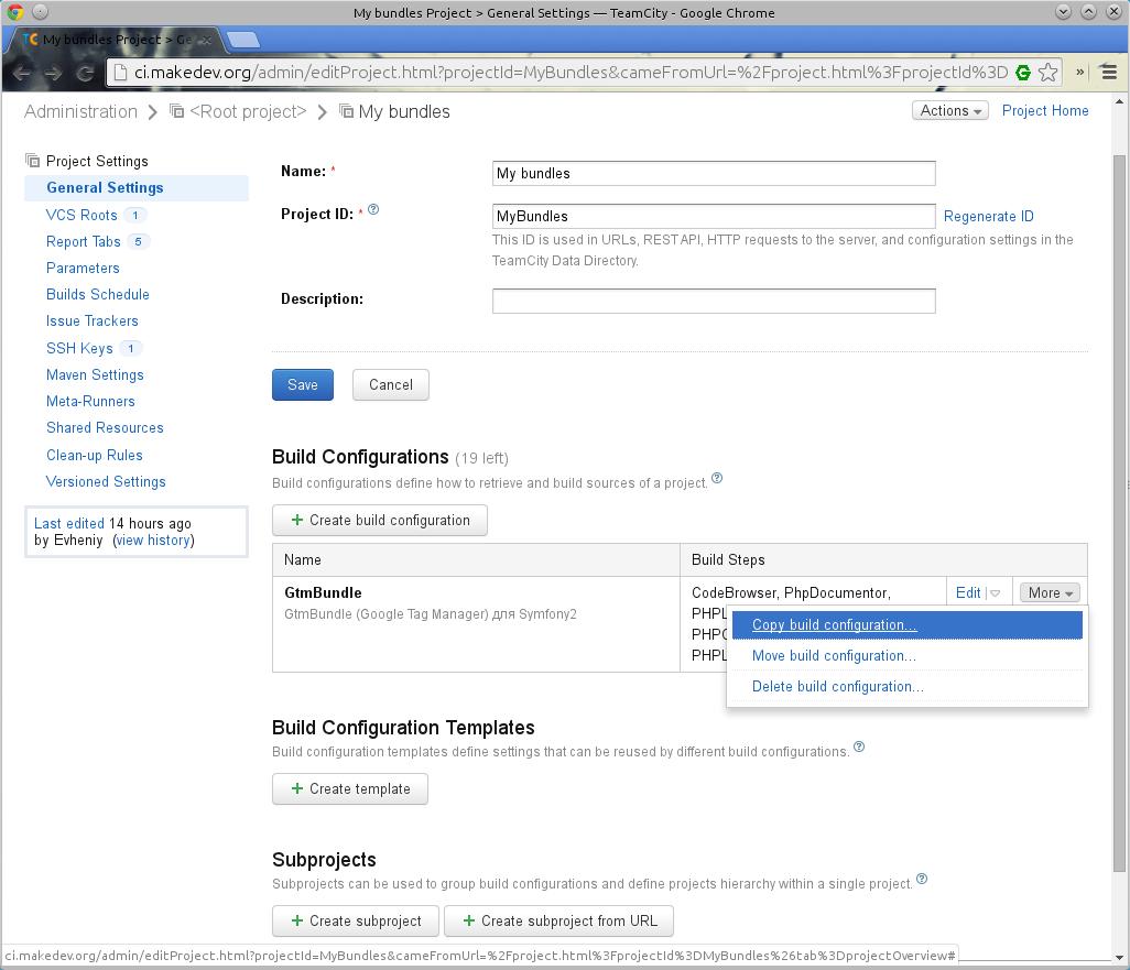 Copy build configuration (копировать конфигцрацию сборки)